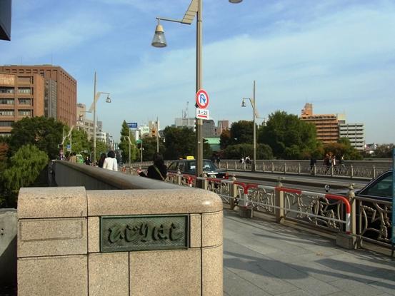 2010111304.jpg